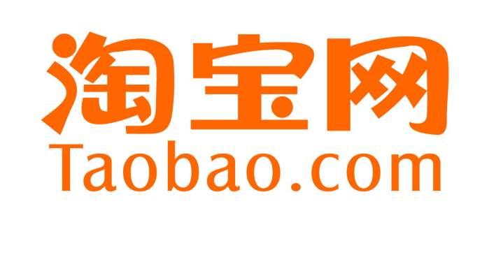 นำเข้าจีน สั่งสินค้าจากจีน พรีออเดอร์ จีน preorder china คำถามที่พบบ่อย TPI-PREORDER
